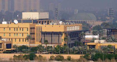 واشنطن تعتزم إغلاق سفارتها في بغداد image