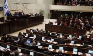 البرلمان الإسرائيلي يقر قانونا لتقييد الاحتجاجات خلال فترة الطوارئ image