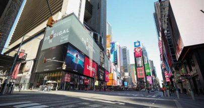 نيويورك تسجل أكثر من ألف إصابة بكورونا في يوم واحد للمرة الأولى منذ حزيران image
