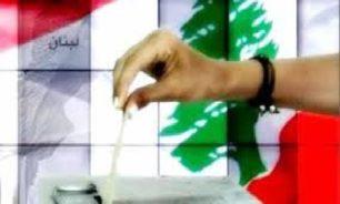 الاستعدادات للانتخابات بدأت: أين المعارضة الشيعيّة اليوم؟ image