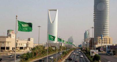 السعودية تعتزم استئناف التأشيرات السياحية مطلع العام الجديد image
