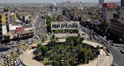 بغداد غير سعيدة بالتهديد الأميركي بالانسحاب من العراق واصفة اياه بالخطير image