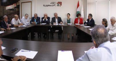 لقاء الجمهورية: معادلة الجيش والشعب وقوى الأمن تحمي لبنان image