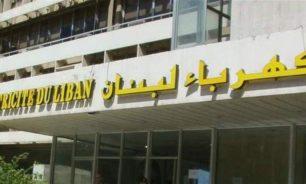 """بعد انقطاع التيار الكهربائي لساعات طويلة عن بيروت... بيان ل""""كهرباء لبنان"""" image"""
