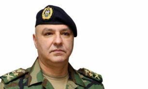 قائد الجيش قدم التعازي الى اهالي الشهداء الاربعة الذين سقطوا على يد الارهابيين image
