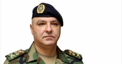 قائد الجيش في عرمان للتعزية بشهدائها image