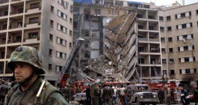 هل يقترب شبح الحرب الأهلية من لبنان؟ image