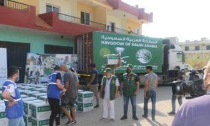 مركز الملك سلمان للإغاثة وزع حصصًا غذائية في عكار image