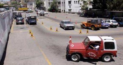 إقفال فرع تسجيل السيارات في الأوزاعي... image