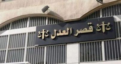 إقفال دائرة تنفيذ قصر العدل في صيدا مستمر image