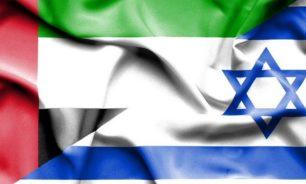 توقيع اتفاقية للتعاون السينمائي بين الإمارات وإسرائيل image