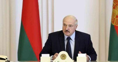 الاتحاد الأوروبي يرفض الاعتراف بلوكاشنكو رئيسا لبيلاروس image