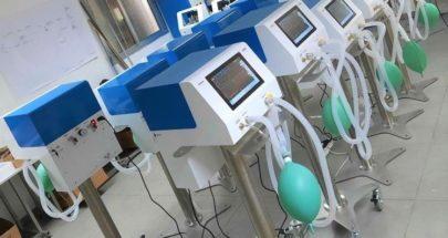 أجهزة تنفّس فينيكس اللبنانيّة في 16 مستشفى حكومي image