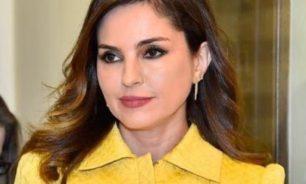 وزيرة الاعلام عرضت مع الجردي واقع المدارس image