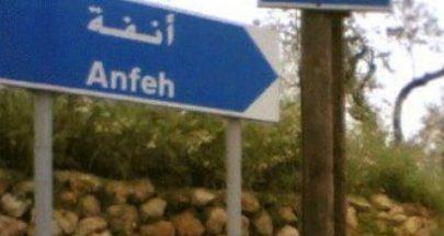 بلدية انفه: 4 نتائج ايجابية وعلى المخالطين التواصل معها image