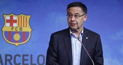 برشلونة يؤكد استلامه توقيعات سحب الثقة من بارتوميو image