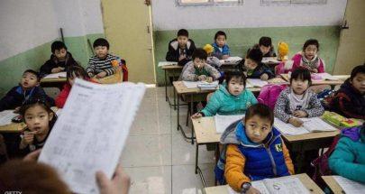 حكم بإعدام معلمة انتقمت من مَدرستها بتسميم التلاميذ image