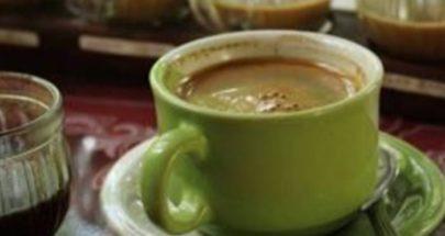 القهوة الخضراء قد تنقص وزنك 4 كيلوغرامات؟! image