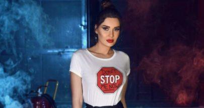 بالصورة: سيرين عبد النور توجه رسالة للحاقدين image