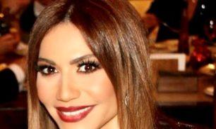 لبنان الى أين بعد جهنم؟ image