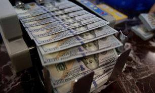 كم سيبلغ السعر الجديد لسحب الدولار؟ image