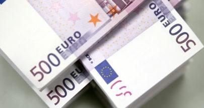 اتساع فائض ميزان المعاملات الجارية لمنطقة اليورو! image