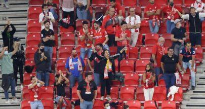 """كأس السوبر الأوروبية.. الجماهير """"تنتصر"""" على كورونا image"""