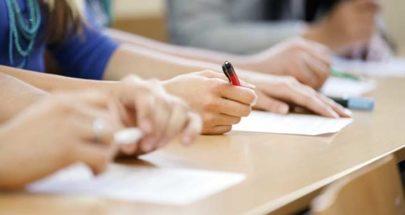 في النبطية.. طالبة أجرت الامتحانات الرسمية رغم علمها بإصابتها بكورونا image
