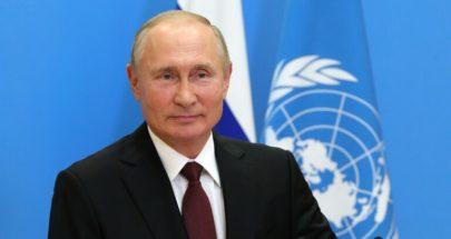 بوتين: روسيا ستبذل كل الجهود الممكنة لدعم حل الأزمات الإقليمية سلميا image