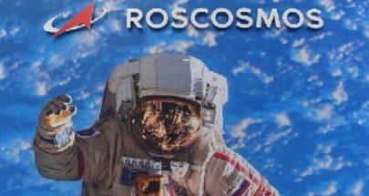 رائد فضاء يرجح تزويد رواد محطة الفضاء الروسية الجديدة بالسلاح image