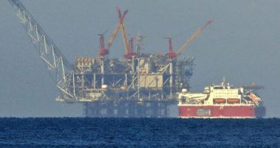 """لبنان """"يعزل"""" نفسه: الثروة الغازية مُهدّدة image"""