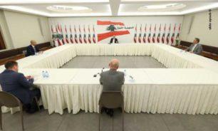 التطورات في لبنان بين جعجع وسفير ألمانيا image