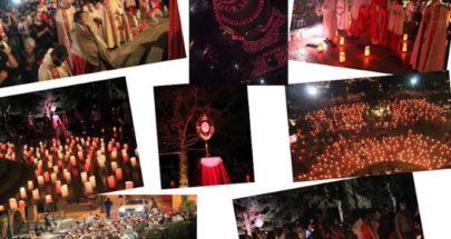 سنة كاملة على عرض القربان المقدس في مزار سيدة لبنان حريصا image