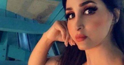 هند القحطاني تتعرض للهجوم بسبب النقاب image