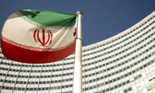 """إطار سياسي وخريطة طريق لرفع """"الوصاية الإيرانية""""... image"""
