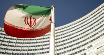 إيران فتحت باب الترشح للانتخابات الرئاسية image