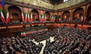 استفتاء في إيطاليا لتقليص عدد أعضاء البرلمان image