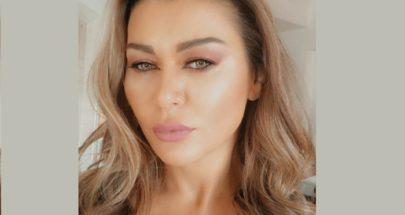 نادين الراسي علناً مع نسونجي! image