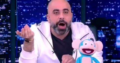 هشام بخير وجاد يعاني image