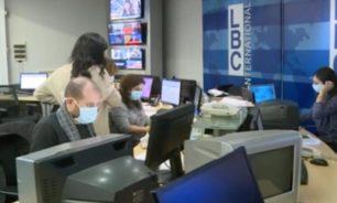 سلبية في ال LBCI image