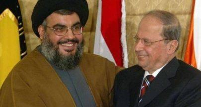 هل يفعلها السيد حسن ويرد الجميل للرئيس عون؟ image