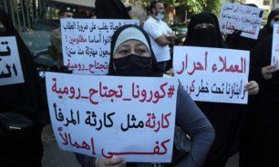 """هل تحرر """"كورونا"""" السجون اللبنانية؟ image"""