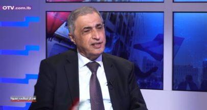 ناطق سني باسم الشيعي image