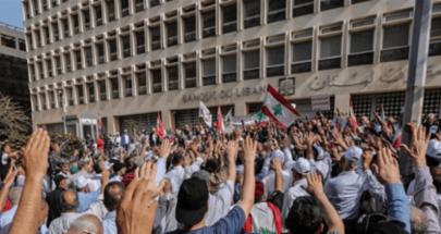 دخول محتجين الى مصرف في وسط بيروت للمطالبة بأموال المودعين image