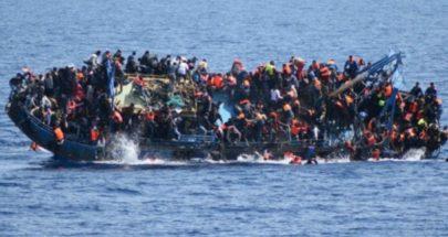 هجرة غير شرعية الى مصير مجهول image