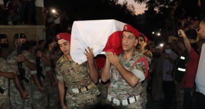 جيش شجاع بمواجهة إرهاب جبان image