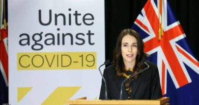 """نيوزيلندا تخفف قيود كورونا وتتجه """"للقضاء على الوباء"""" image"""