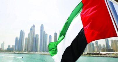 الإمارات تستأنف إصدار التأشيرات للأجانب ما عدا تصاريح العمل image