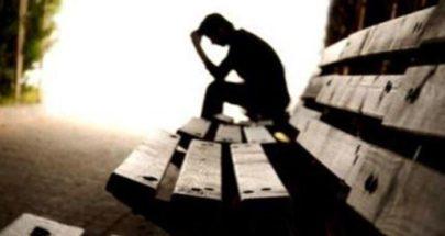 عالجوا الكآبة والقلق بالرياضة image