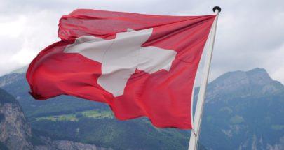فرض العزل على 2500 طالب في سويسرا image